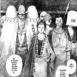 Anotsu and Magatsu.