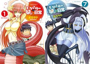 Monster-Musume-no-Iru-Nichijou