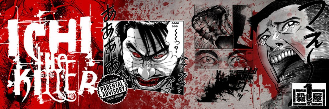 Banner for Ichi the Killer (Credit: Dev_O)